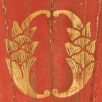 宗茂の軍扇にあらわされた杏葉紋