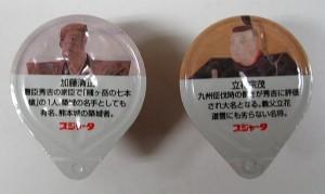 20110811_07