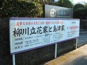 20111028_08