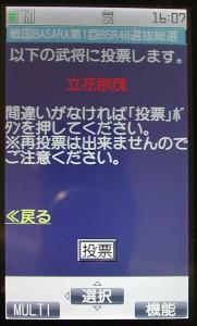 20111115_07