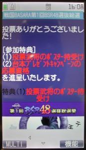 20111115_08