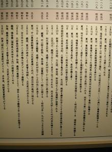 20111207_04