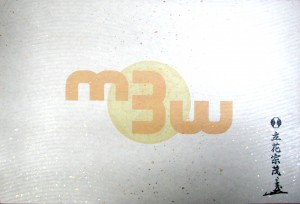 20120112_05