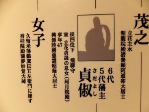 20120523_03