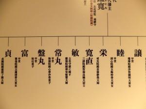 20120523_04