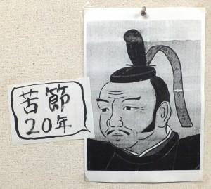 20120528_14