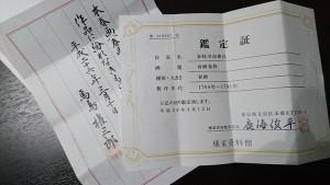 20160427_03
